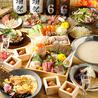 個室居酒屋 鶏の吉助 川越店のおすすめポイント1