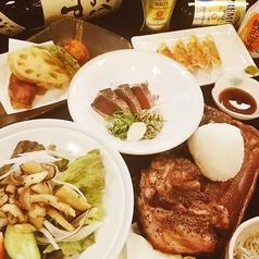 酒と飯のひら井 徳島店のコース写真