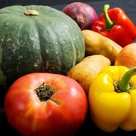 野菜ソムリエの厳選素材