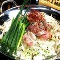 美味い鍋もシーズン毎に楽しめる!