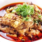 京香園のおすすめ料理2