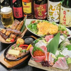 美食旬彩 才蔵 富里店のコース写真
