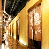完全個室居酒屋 伊達藩 仙台駅前喫煙可能店の雰囲気3