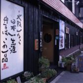 カレーうどん 得正 堺店の雰囲気3