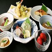 むつ湊 本店のおすすめ料理3