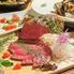 和装個室バル 肉たくGO!GO! 八重洲本店のロゴ