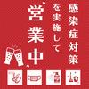 活〆鮮魚と旨い酒 個室居酒屋 町田官兵衛 町田駅前店