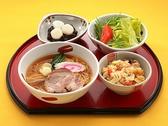 京らーめん 糸ぐるま 大船西友店のおすすめ料理3
