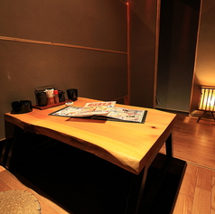 串の蔵の雰囲気1