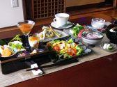 遊膳 やぶ 奈良のグルメ