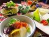 四季の恵実 味菜のおすすめポイント2