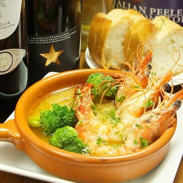 スペインバル ザイオン Zion 大宮のおすすめ料理1