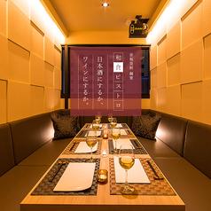 和食ビストロ 日本酒にするか、ワインにするかの写真