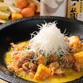 当店の看板料理『鳥取県産地鶏のかあさん煮』はごろごろの大山どりと産直野菜がたっぷり。優しいお味と出汁のコクをお楽しみください。