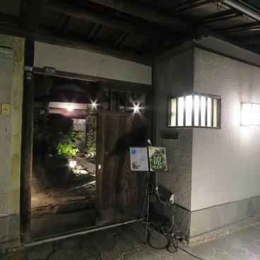 あき乃 城見別邸の雰囲気1