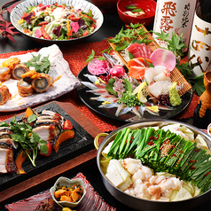 京町さくら 上野店のおすすめ料理1