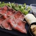 実演、出来立ての絶品自家製ローストビーフは一見の価値あり!!燻製肉と日本酒の愛称はばっちり!   【歓送迎会/飲み放題が充実の居酒屋】