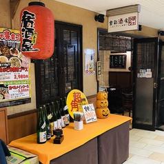 食彩酒房かぼちゃ 帝劇ビル店の特集写真