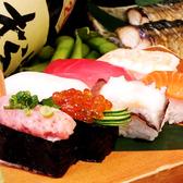 魚鮮水産 須賀川店のおすすめ料理3