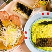 壱発ラーメン 福生店のおすすめ料理3