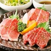 炭の杜 祥 橘通店のおすすめ料理2