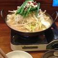 料理メニュー写真名物 金太郎もつ鍋