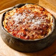 今話題で大人気のシカゴピザ☆六本木でのディナーは当店