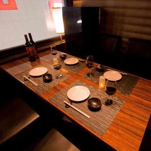 店内はスタイリッシュな完全個室や半個室が充実★新宿でのデートや女子会・合コンから法人宴会までの用途に合わせた個室を完備。夜景の見える完全個室は人気個室です