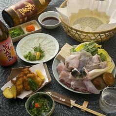 とらふぐ専門店 玉福のおすすめ料理1