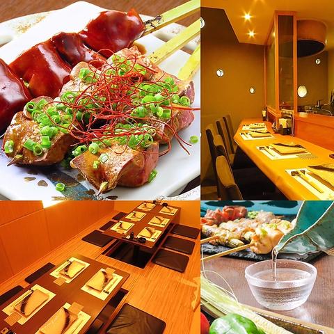 当店こだわりの串焼きの数々を美味しいお酒と一緒にお愉しみ頂けます。