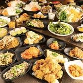 食べ放題飲み放題 居酒屋 おすすめ屋 新横浜店のおすすめ料理2