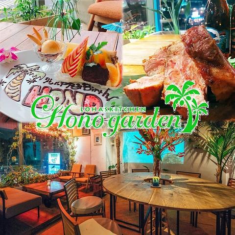 青山の隠れ家【創作HawaiianDining&CafeBar】