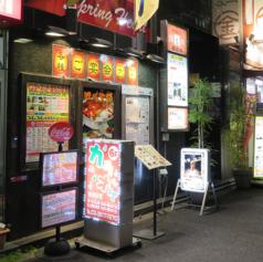 カラオケ WAVE 春日店の写真