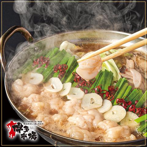 ≪NEW OPEN≫絶品もつ鍋と肉寿司を食べるなら!博多市場 四条烏丸店♪