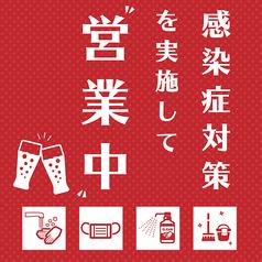 個室肉バル T&N 町田駅前店の写真