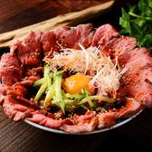 名駅ダウンタウンのおすすめ料理3
