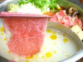 しゃぶしゃぶすきやき清水 岡山倉敷店のおすすめ料理2