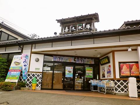 「食べるお茶」をコンセプトに、お茶はもちろん、和菓子やお食事、甘味が楽しめる店。