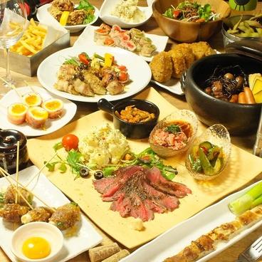 野菜肉巻き串 ぐるりのおすすめ料理1