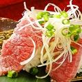 料理メニュー写真【握り】和牛トロ握り/和牛炙り握り