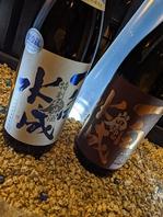 限定日本酒