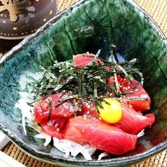 食処 寿利丸 じゅりまるのおすすめ料理1