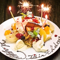 誕生日、記念日にはHAPPY会コースでお祝い♪