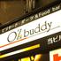 ビリヤード ダーツ&Food Bar Ozbuddyのロゴ