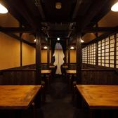 居酒屋 はち丸魚酒場の雰囲気2