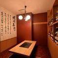 ■ゆったり落ち着くこだわりの空間■和モダン個室でまわりを気にせずデート、プライベートなお食事に。