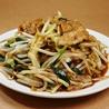 大香港厨房のおすすめポイント2