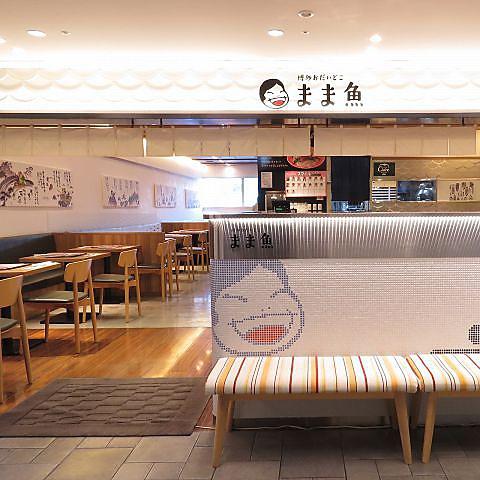 【ソラリアプラザ6階】新鮮な海鮮丼をお手頃価格で愉しめるお店!
