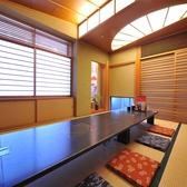 【新世界×個室】大阪・新世界の串カツ店で数少ない個室のある串カツ店日本一の串カツ横綱通天閣店。6名様から30名様までご利用頂ける完全個室をご用意しております。ご利用人数に応じてご案内させて頂きます。畳の温もり溢れるゆ空間は会社での宴会や友人との食事会、女子会でもご好評を頂いております!