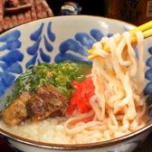 中川酒店 木屋町店のおすすめ料理3